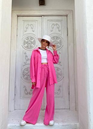 Розовый костюм рубашка и брюки
