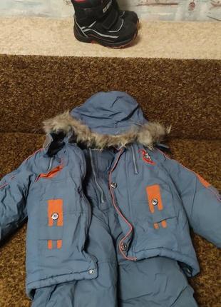 Зимний комплект+ зимние сапоги