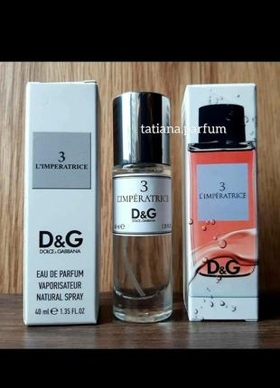 Женский мини парфюм тестер 40 ml, тестер, мини парфюм, парфюмированная вода, туалетная вода