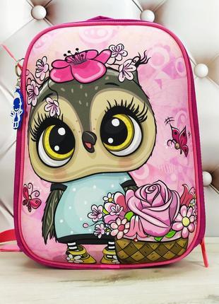 Рюкзак школьный каркасный для девочки малиновый с совушкой bagland