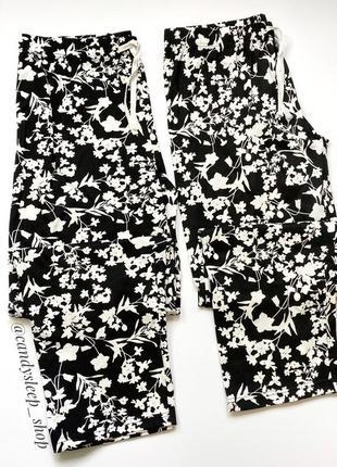 Новые домашние хлопковые штаны