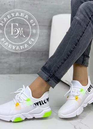Легкие белые кроссовки с яркими вставками