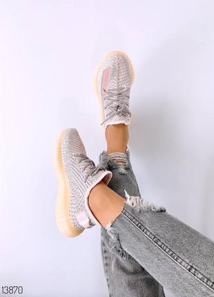 Кросівки  повністю текстиль  колір пудра  світловідбиваючі