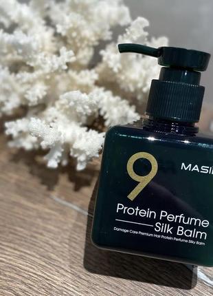 Несмываемый восстанавливающий бальзам для волос с функцией термозащиты masil protein perfume silk