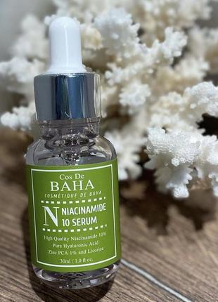 Противовоспалительная сыворотка для жирной кожи cos de baha
