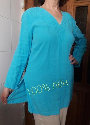 Льняная туника блузка рубашка платье с длинным рукавом натуральный лен marks spenser