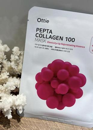 Тканевая маска с коллагеном ottie pepta collagen 100 mask