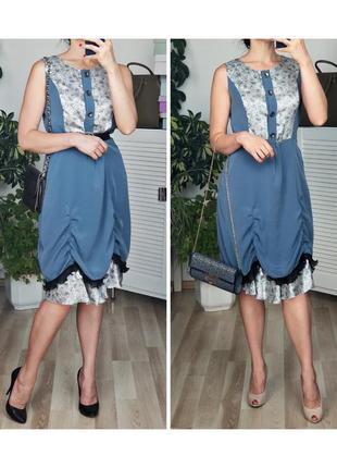 Эксклюзивное нарядное миди платье шелковистое элегантное  васильковый цвет