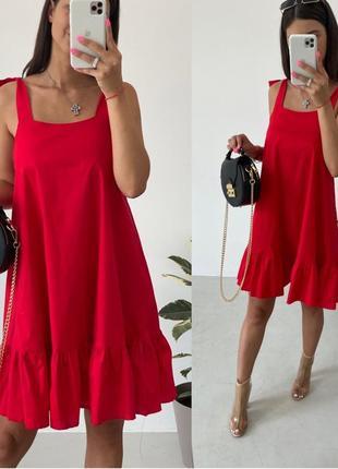 Женское короткое платье однотонное сарафан