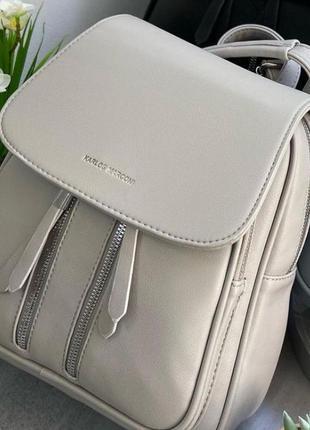 Бежевый рюкзак 2в1