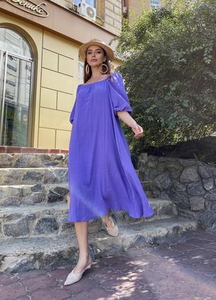 Женское платье, платье миди, яркое платье, нарядное платье