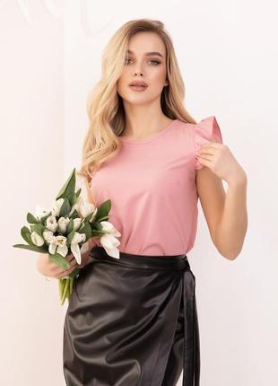 Рожева блуза з воланами
