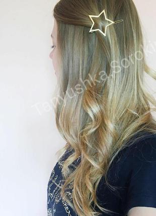 ✨минимализм. 💫 идеальная заколка для волос