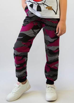 Спортивный штаны / спортивні штани мілітарі