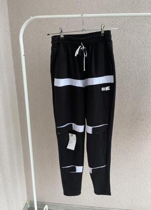 Розпродаж ☀️ спортивні штани двунитка