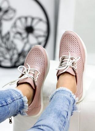 Сникерсы кроссовки на высокой подошве натуральная кожа деми