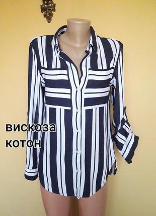 Натуральна сорочка в біло- синю полоску