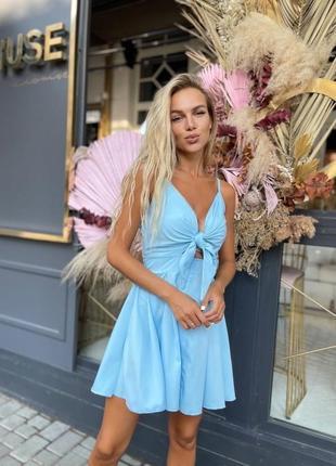 Платье, сарафан распродажа
