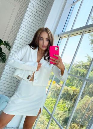 Белый костюм юбка+пиджак