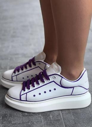 Alexander mcqueen oversized white/violet line кроссовки александр маккуин наложенный платёж купить