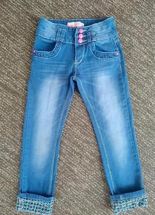 Красиві джинси