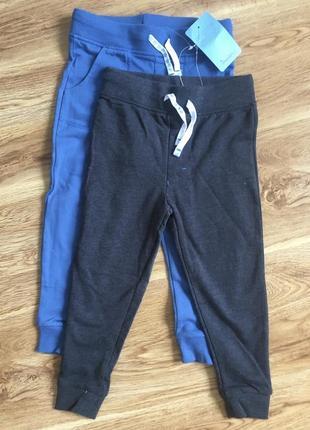 Спортивні штани утеплені