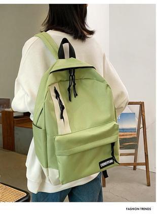 Универсальный рюкзак фисташковый