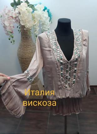 Пляжная блуза туника италия вискоза