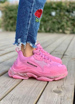 Крутые женские розовые кроссовки , топ качество