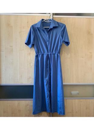 Платье -миди