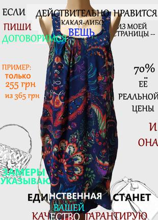 Шикарное стильное нарядное платье оригинал