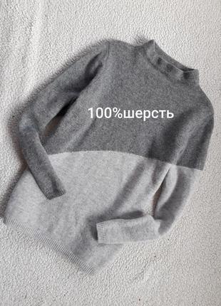 Мягкий шерстяной свитер