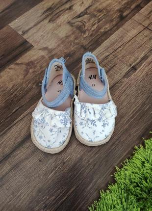 Текстильні сандалики