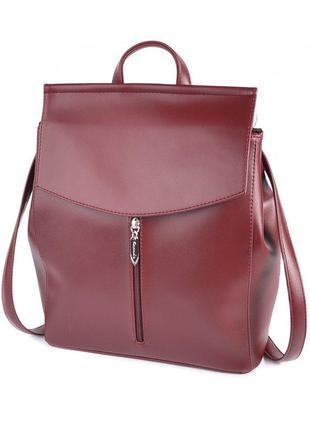 Женский рюкзак-трансформер/сумка-рюкзак/