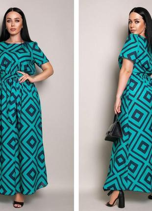 Платье длинное софт принт легкое нарядное