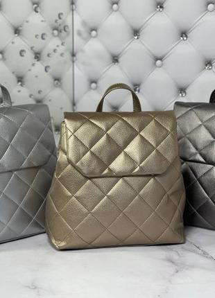 Модний стьобаний рюкзак
