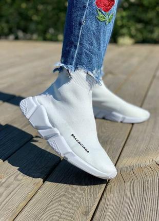 Крутые женские белые кроссовки , топ качество