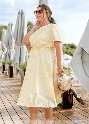Летнее платье размеры 50-52,54-56,58-60,62-64 (1048)