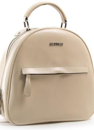 Жіночий шкіряний рюкзак alex rai