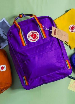 Рюкзак канкен, fjallraven kanken 16, сиреневый, фиалетовый, фіалктовий с радужными ручками, радужный, акция, подарок, школьный, шкільний портфель