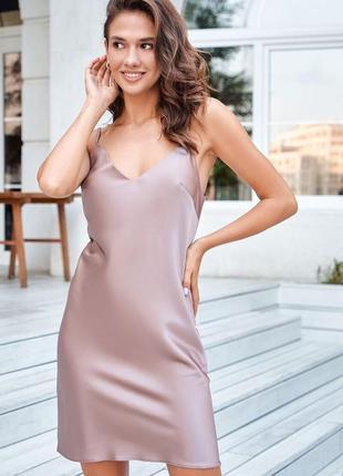 🤎бежевое платье шелковое в бельевом стиле на тонких бретелях с открытой спинкой 6 цветов