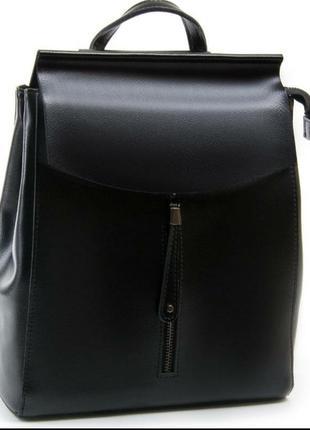 Жіночий шкіряний сумка-рюкзак alex is