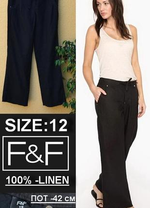 Базовые классические черные льняные брюки  от известного бренда f&f
