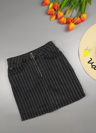 Юбка джинсовая графитовая в полоску на молнии10р.
