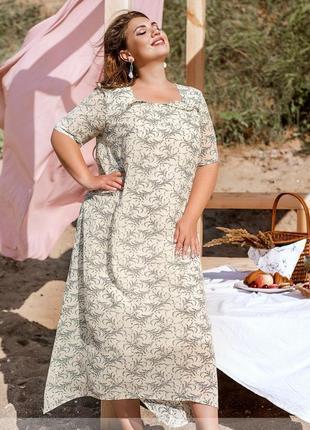 Летнее шифоновое платье-сарафан размеры 52,54,56,58 (21-12)