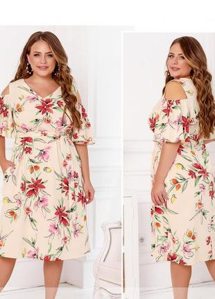 Легкое летнее платье а-силуэта размеры 50-52,54-56,58-60,62-64,66-68 (2282)
