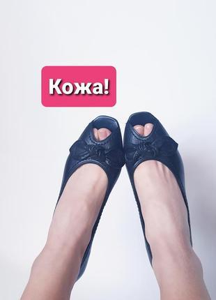 Новые кожаные туфли с открытым носком лодочки натуральная кожа 38.5 luftpolster ara