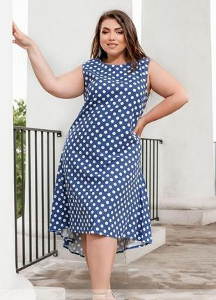 Летнее платье-сарафан в горошек размеры 48-50,52-54,56-58,60-62 (1042)