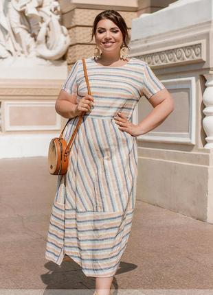 Льняное платье-сарафан в полоску размеры 50-52,54-56,58-60,62-64 (8-312)