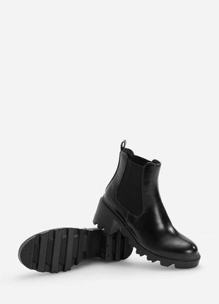 Ботинки  , reserved